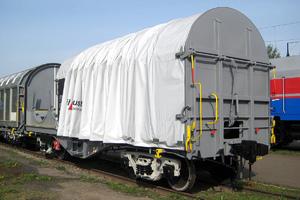 Железнодорожные тенты