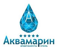 Аквамарин